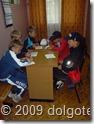Экзамен по теории и тактике в ДЮСШ. Август 2009 г. Долгопрудный
