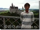Замок Нойшванштайн, Германия, август 2012 г.