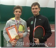 Победитель игрового дня Кадыгров Женя и его тренер Никаноров М.А.