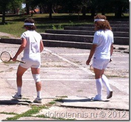 Участники фестиваля ретро-тенниса.