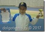 Иван Дубцов - третий на турнире ТВД РТТ в Одинцово