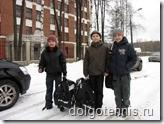 Апрель 2009 г. Долгопрудный