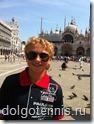 Июль 2012 г. Венеция, Италия