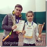 Виктория Милованова и её тренер Владислав Петрович Городецкий.