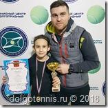 Устинья Автаева и её тренер Владислав Петрович Городецкий.