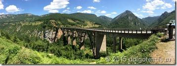 Мост Джуржевича — бетонный арочный мост через реку Тара в северной части Черногории