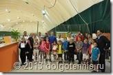 Участники турнира семейных пар в Теннисном Центре Мытищи