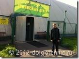 Кирилл Баранов после победы в упорном матче с Давидом Богатиным
