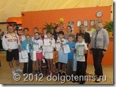 Победители турнира Мансуровский-3 в Мытищах