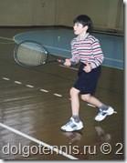 Первым записавшимся в секцию тенниса ДЮСШ г. Долгопрудного был Ваня Скроцкий. 2002 год.