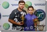 Владислав Петрович Городецкий и Виктория Милованова