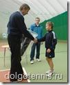 Декабрь 2008 г. Первый турнир РТТ в Дмитрове.