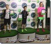 Призёры Турнира: Горюнов Дмитрий (2 место), Бухарков Степан (1 место), Хряпа Мария (3 место)