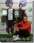 Горюнов Дмитрий (2 место) и Степан Бухарков (1 место) со своим тренером Кобец Т.И.