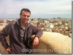 Валенсия. Кафедральный Собор. Вид с Колокольни Эль Микалет (El Mikalet). Апрель 2012
