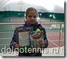 Нарышкина Павла - самый юный участник Чемпионата ТЦ