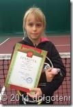 Лада Семёнова - победитель турнира 28.09.14 в ТЦ Долгопрудный
