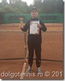Иван Попов - победитель Кубка Балашихи