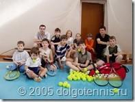 Секция тенниса ДЮСШ г. Долгопрудного. 2005 г.