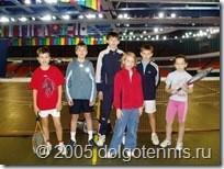 """Теннис в Долгопрудном. Участники """"звёздного"""" турнира 4 декабря 2005 года."""