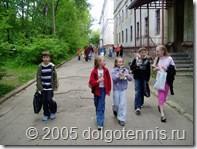 Летний лагерь 2005 г. Теннис в Долгопрудном.