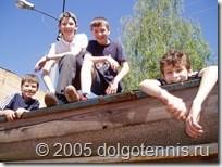 Летний лагерь 2005 г. Саша Попов, Даня Греков, Миша Дорофеев и Рома Барбосов на стадионе МФТИ.