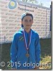 Никита Серафимов - бронзовый призёр Турнира ФТМО