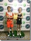 Иван Попов и Карина Богданова - победители командного первенства ЕРТЛ в Иваново