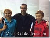 Старший тренер ДЮСШ г.Долгопрудного Кобец Тимофей со своими учениками Кириллом Барановым и Димой Кураксиным.