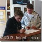 Через 15 минут после победного финала. Кирилл Баранов раздаёт автографы.