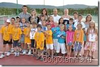 Участники итогового турнира с тренерами.