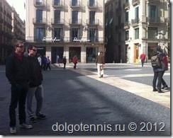 Долгопрудненские туристы на улицах Барселоны.