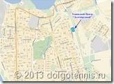 Схема расположения Теннисного Центра. Долгопрудный, Московское ш., 53