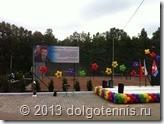 Большой теннис в Долгопрудном. За час до открытия Теннисного Центра.