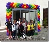 Большой теннис в Долгопрудном. Младшие группы ДЮСШ на открытии Теннисного Центра.