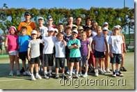 Объединённая команда Мытищ и Жулебино на теннисных сборах в Болгарии. Июль 2011 г.
