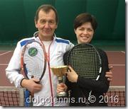 Победитель турнира Евгения Пятакова со своим тренером Никаноровым А.В.