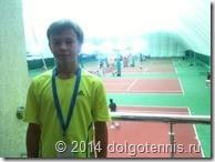 Дима Кураксин после победы в матче втрого круга на международном турнире в Химках.