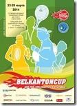 Belkaton Cup
