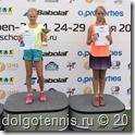 Турнир в Академии А.Островского. Виолетта Полетаева - первое место, Лада Семёнова - второе место.