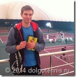 Семён Батанов - студент третьего курса МФТИ
