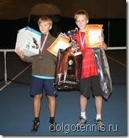 Теннис в Долгопрудном. Финалист турнира в Щёлково Дима Кураксин и победитель турнира Никита Сафронов.