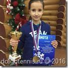Ева Павлоцкая - победитель турнира