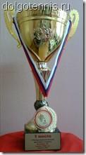 Спорт в Долгопрудном. Кубок  за победу в X Международном фестивалегандбола в Тольятти