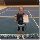Автаева Устинья - победитель турнира в Одинцово