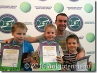 Победители турнира: Кирилл Буданов (1 место), Ваня Дубцов (2 место), Миша Зорин (3 место).