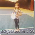 Лиза Куликова - третья на турнире в Одинцово