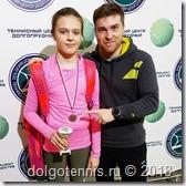 Маша Хряпа заняла третье место на турнире РТТ в Одинцово