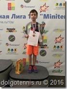 Максим Рубинштейн - третий на турнире в Академии Островского