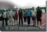 """Участники турнира в Теннисном Центре """"Долгопрудный"""", выдердавшие пятичасовой марофон."""